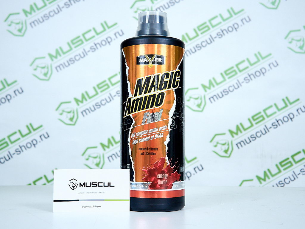 Magic Amino