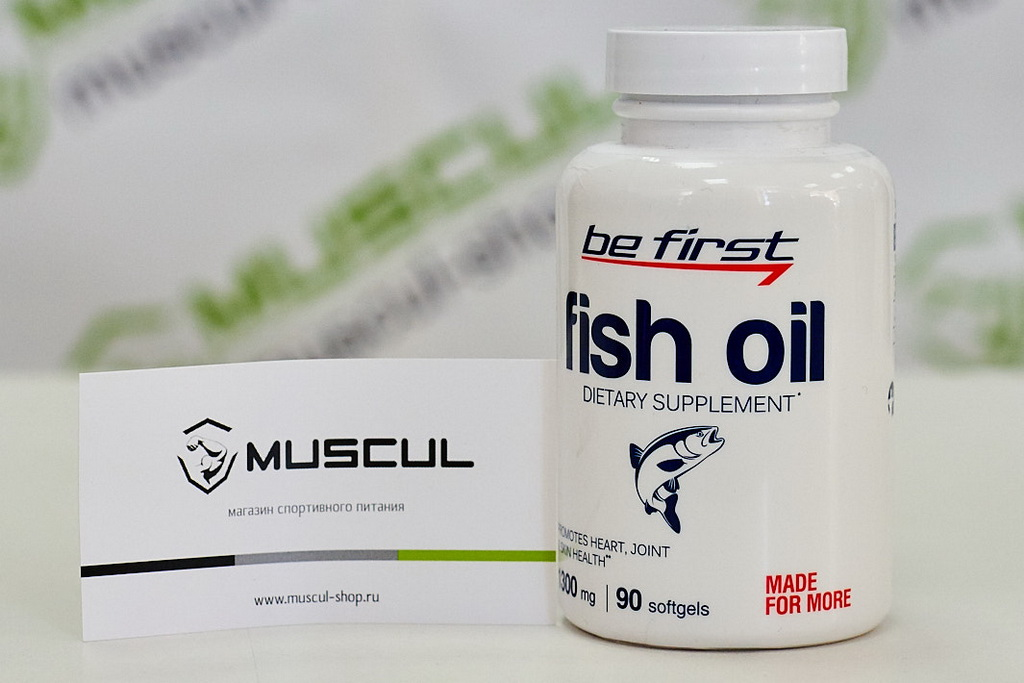 Fish oil от Be First