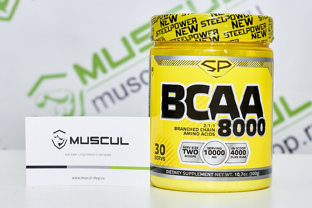 BCAA 8000 от Steel Power
