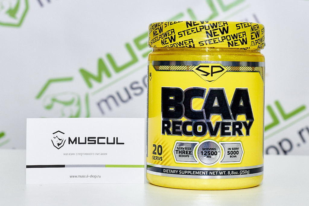 BCAA Recovery от Steel Power