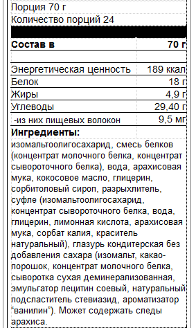 Screenshot_2019-10-27 Fit Kit Protein Cake 70 гр за 108 рублей — «NutritionBar».png