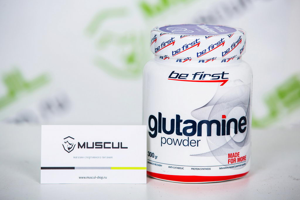 Glutamine Powder от Be First