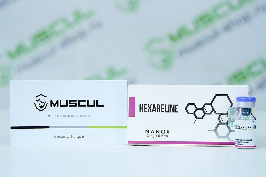 Hexarelin 2 мг. - Отзывы, состав, применение, цена от 300 р .