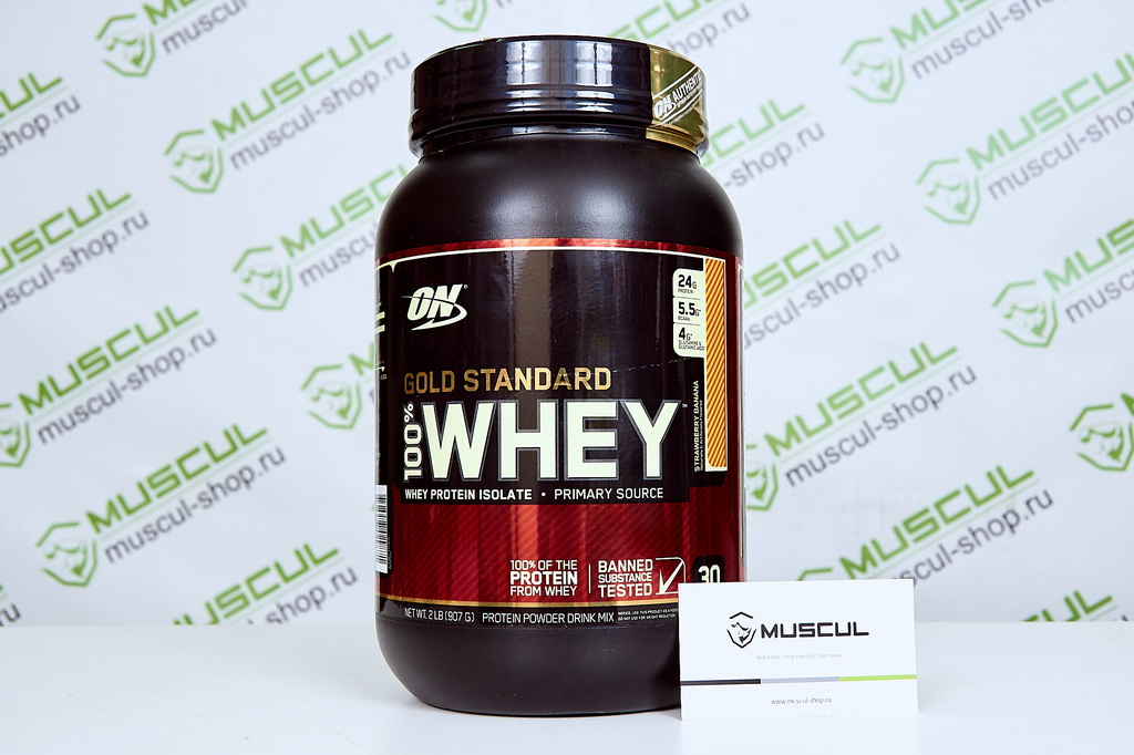 Протеин 100% Whey Protein Gold Standard от Optimum Nutrition